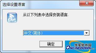 虹光aw1266扫描仪驱动