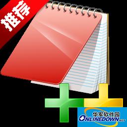 EditPlus编辑器 V4.30.2543烈火汉化绿色版