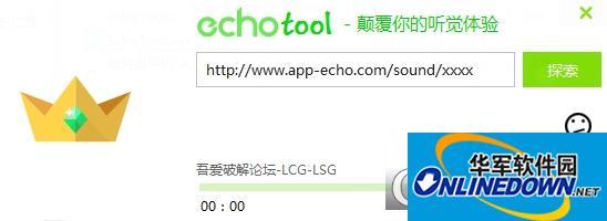 EchoTool