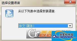 虹光AV8000S升级程序