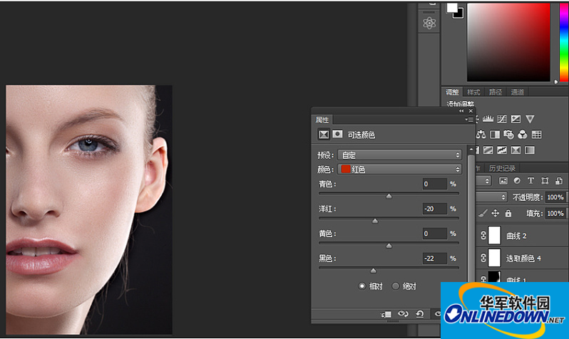 Easy Retouch