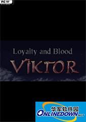 忠诚与鲜血维克托起源 官方版