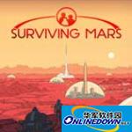 火星求生500与1000超级仓库补丁 官方版