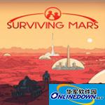 火星求生2号升级档+DLC+未加密补丁 官方版