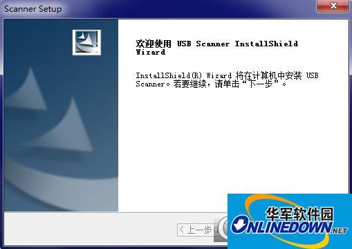 紫光FM1000扫描仪驱动