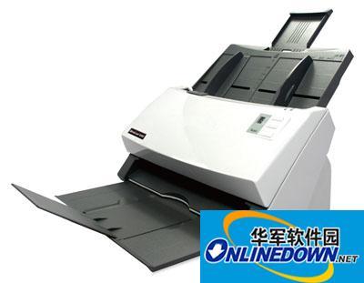 紫光Q400i扫描仪驱动