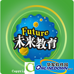 未来教育2018版通用题库破解补丁