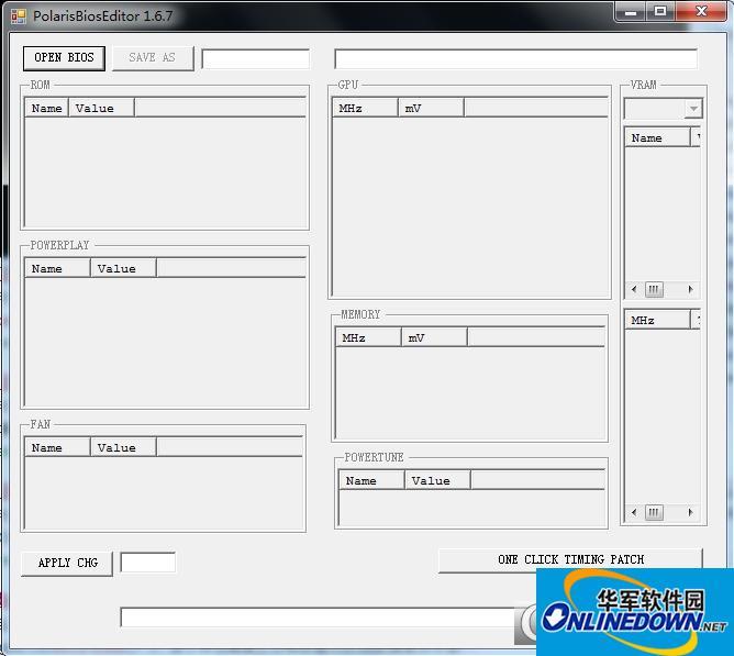北极星BIOS编辑器(PolarisBiosEditor)