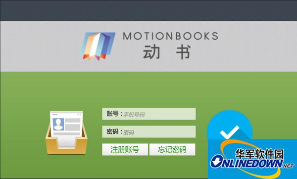 动书编辑器(Motionbook)