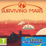 火星求生内置多功能修改器补丁 绿色版