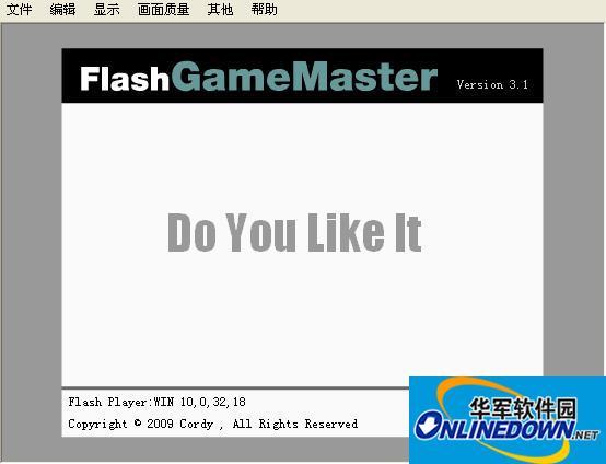 FLASH修改大师