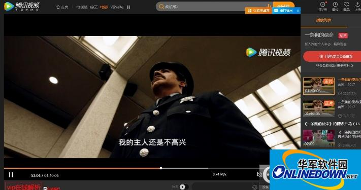 VIP视频解析助手游猴脚本