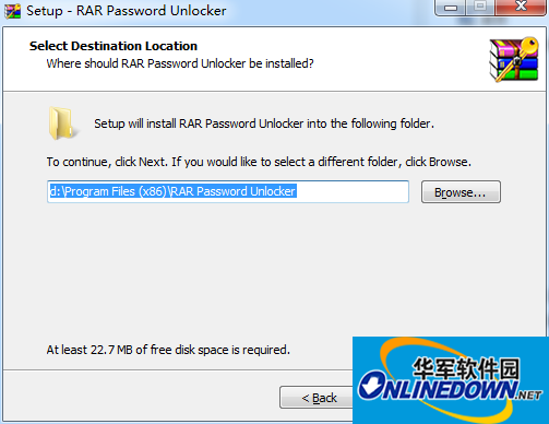 rar密码暴力破解软件