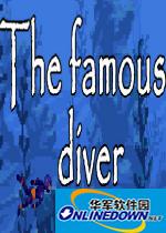 著名潜水员(The Famous Diver) 绿色版