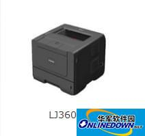 联想lj3600d打印机驱动