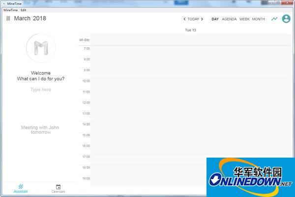 MineTime桌面日历软件