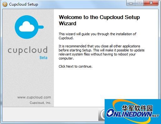 电脑操作云同步软件(Cupcloud)