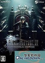 最终幻想15通关后中老年国王发型mod 绿色版
