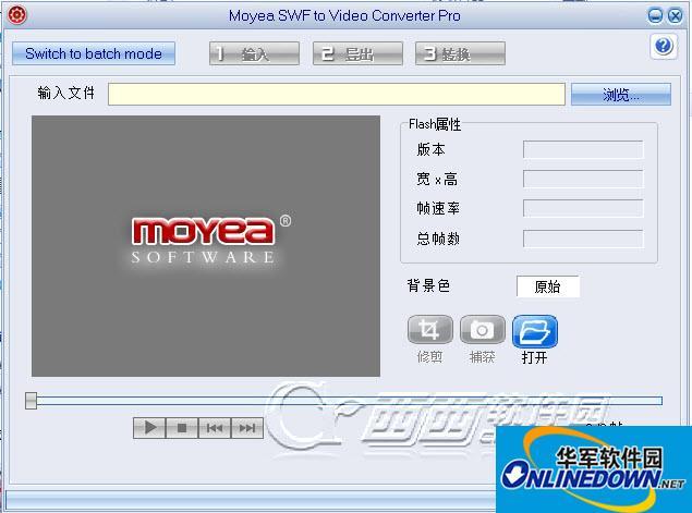 SWF格式视频转换软件(SWFtoVideoPro)