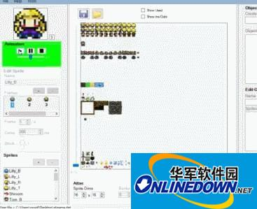 2D游戏动画生成软件(Atlas Tool)