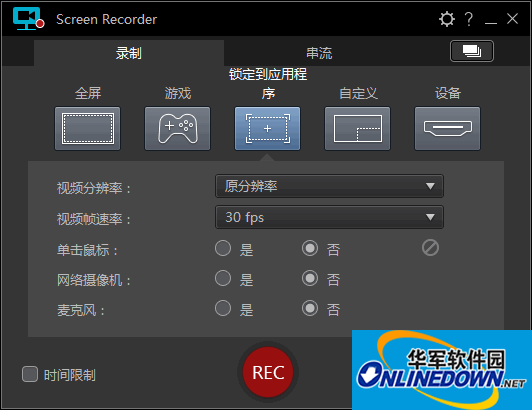 CyberLink Screen Recorder(讯连屏幕录像工具)