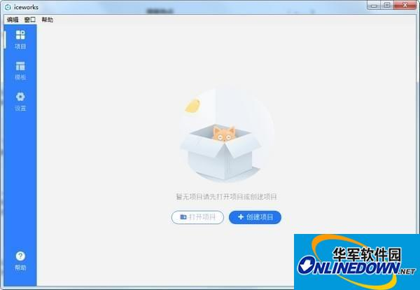 Iceworks(飞冰 GUI)