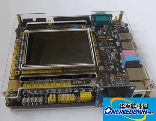 OV7670驱动程序