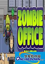 Zombie Office P...