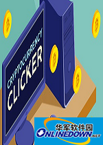 Cryptocurrency Clicker 免费版