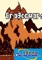 龙潭Dragonward 免费版