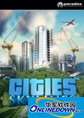 城市天际线字体修改选择器 绿色版