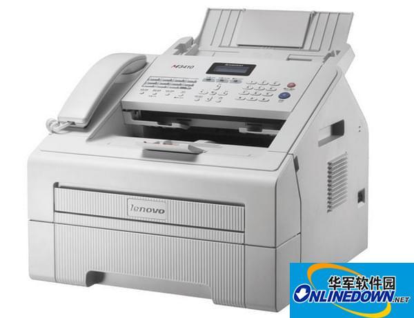 联想m3410打印机驱动