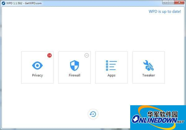 Win10隐私设置工具(WPD)