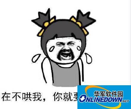 女生撒娇QQ表情包