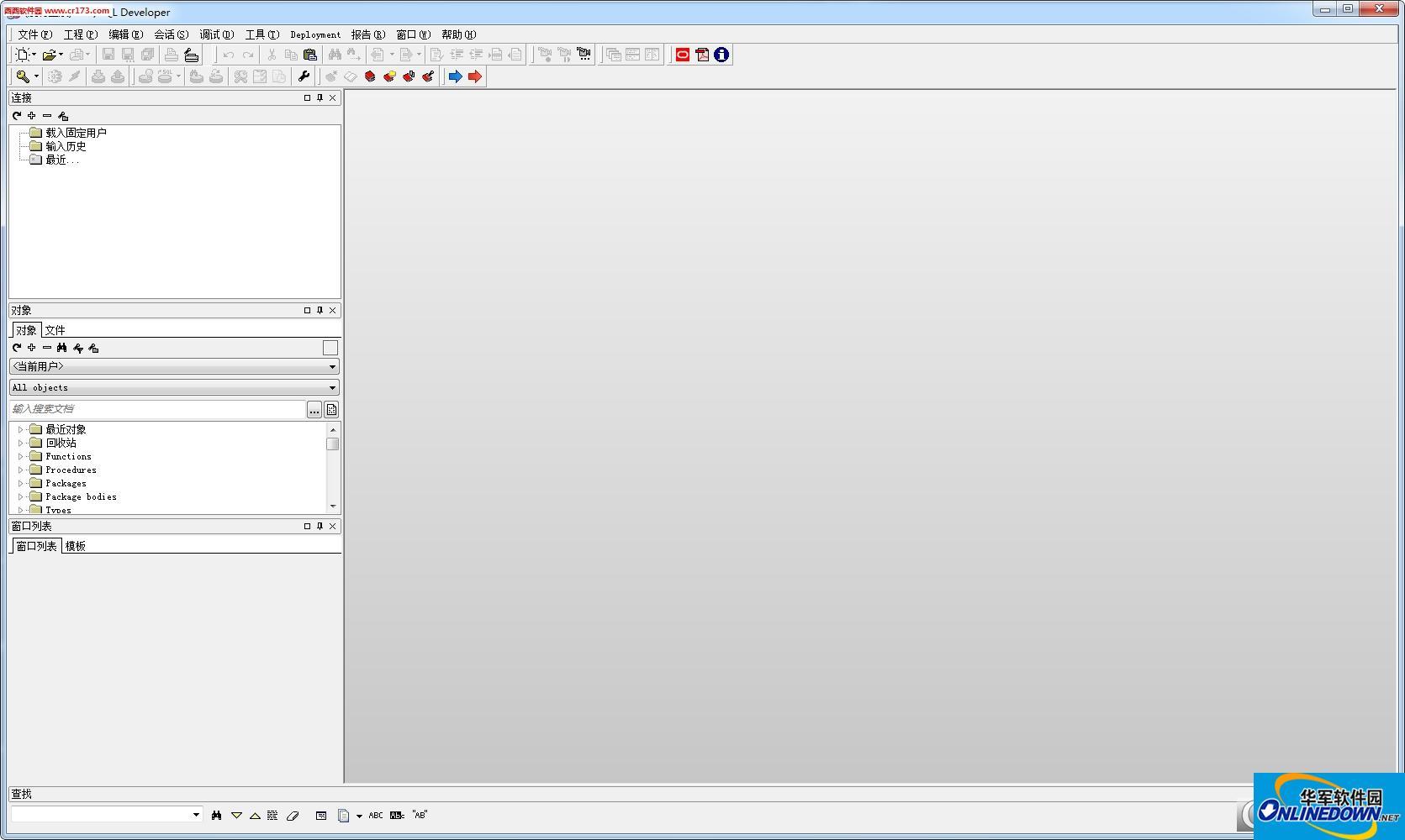 PLSQL Developer 64位(附注册码)