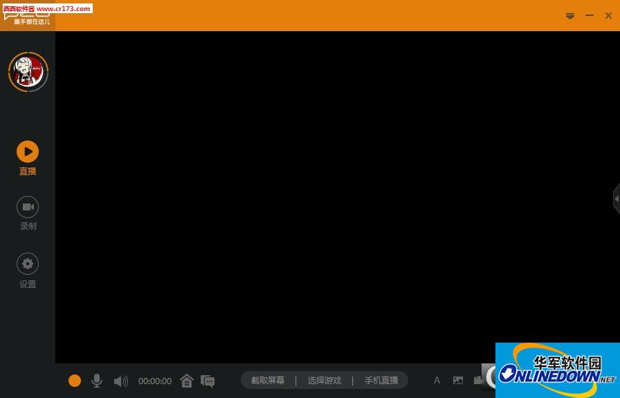 plu直播软件