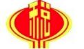 广东省地方税务局电子办税服务厅