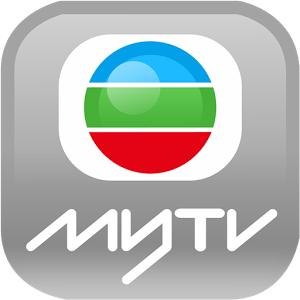 MyTV离港版