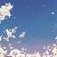 樱花飘落秒速5CM