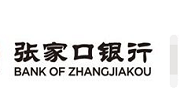 张家口市商业银行网银助手