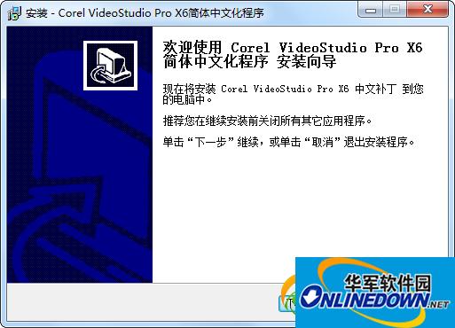 惠州校讯通短信平台