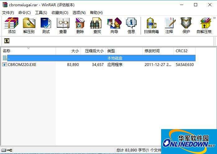 CBROM(BIOS修改工具)