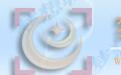 梦想云-库存管理永久免费单机版软件