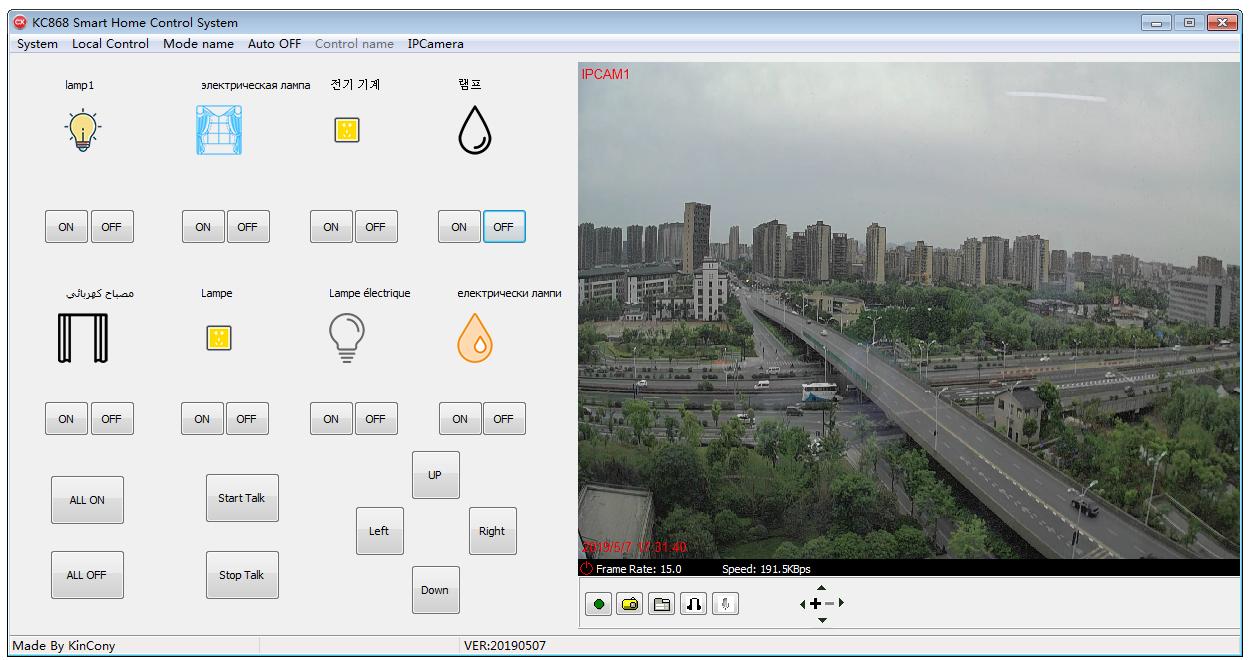 网络继电器远程控制软件
