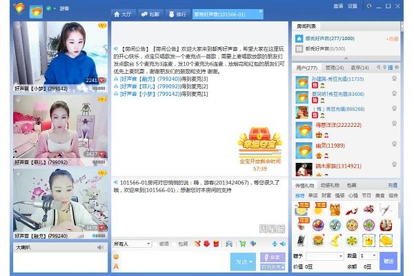 都秀视频聊天国产在线精品亚洲综合网截图1