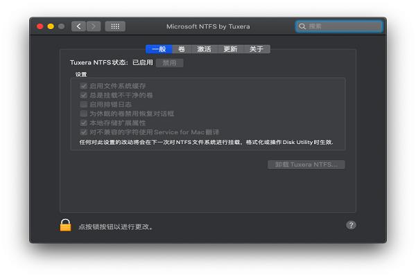 Tuxera NTFS for Mac截图1