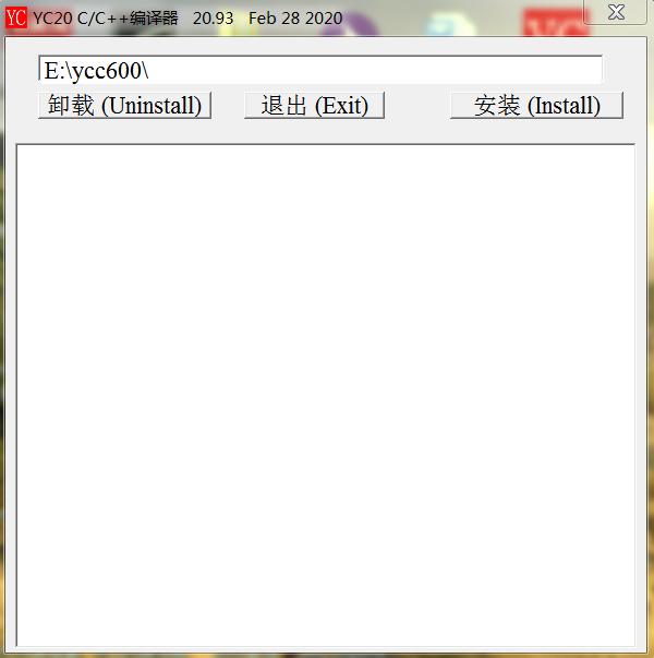 YC编译器