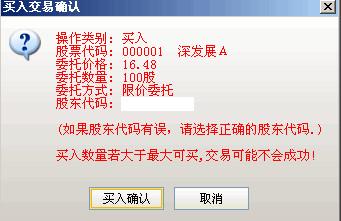 14292392384741636_600_0.jpg