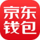 京东钱包app 5.1.0