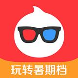 淘宝电影app 6.3.2